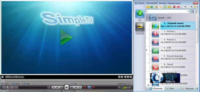 simple_tv_3