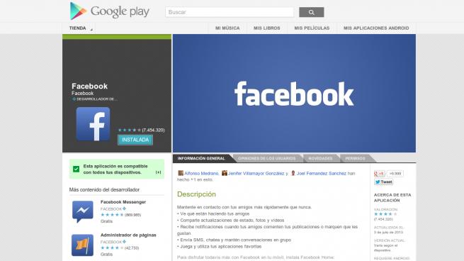 facebook_play_1