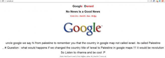 Google_palestina_hacked_foto