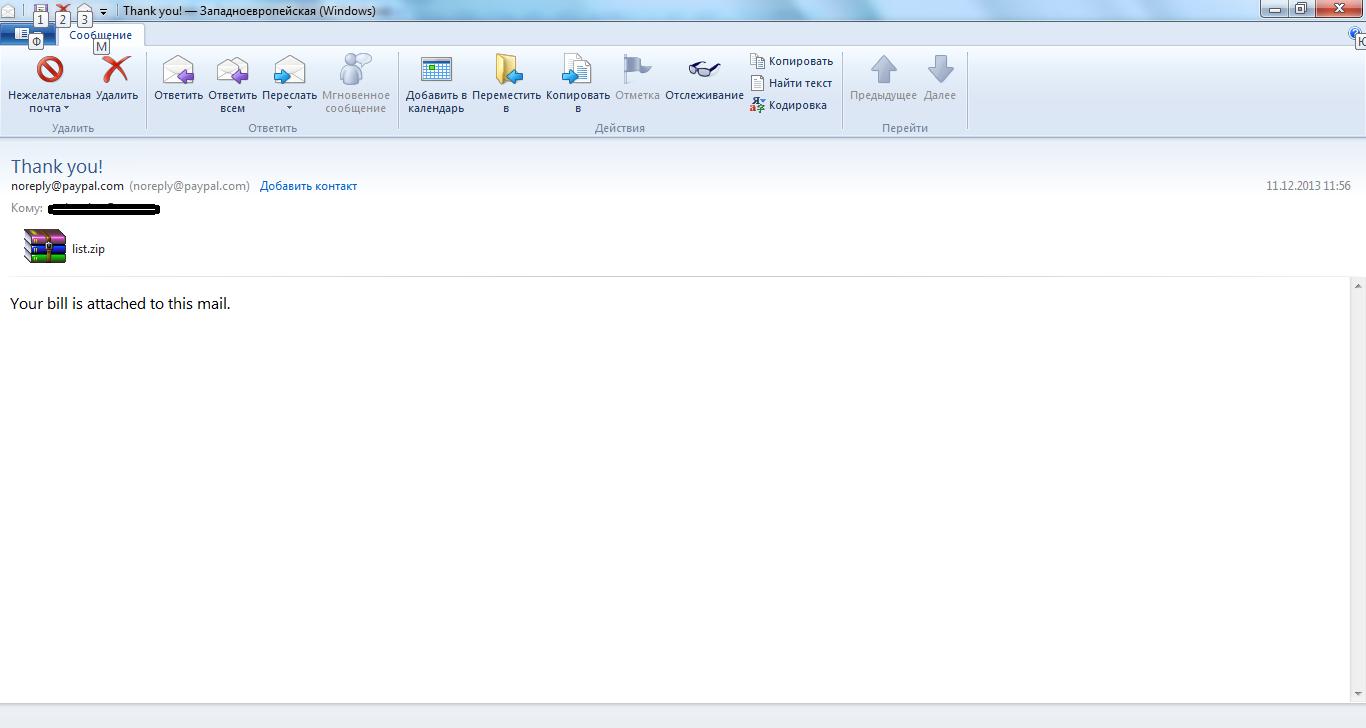 oleada de spam