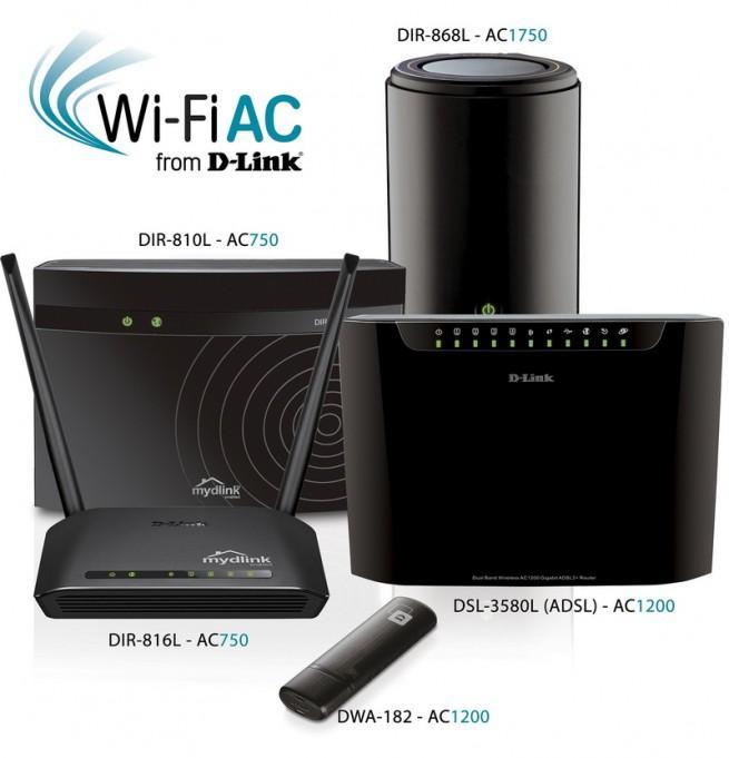 D-Link_WiFiAC_2014