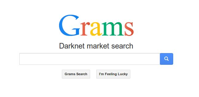 grams_foto_1