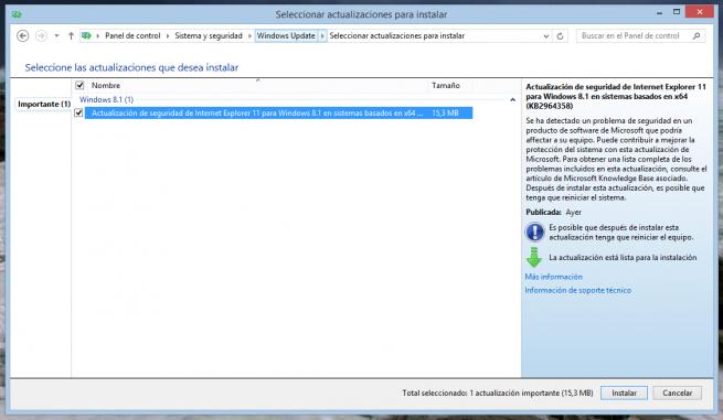 internet_explorer_vulnerabilidad_update_foto_1
