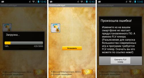 simplocker-variante-android-foto