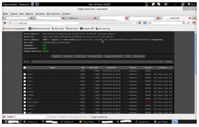 hackeo CNET robo de datos