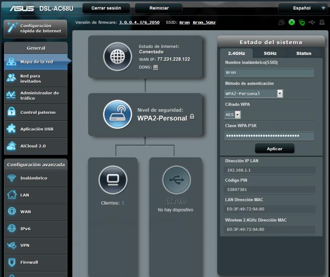 Firmware del router ASUS DSL-AC68U