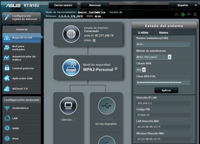 Firmware ASUSWRT en ASUS RT-N18u