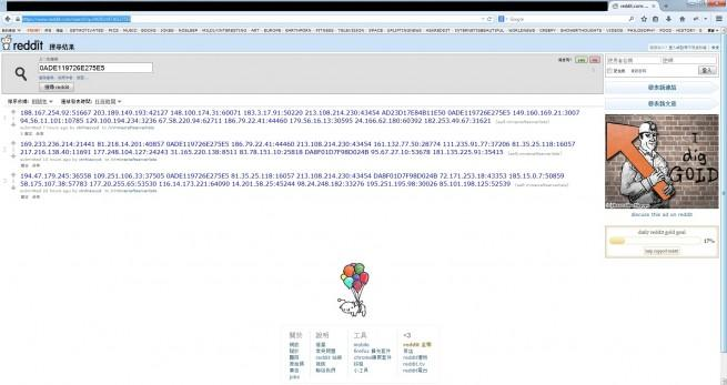 mac os x malware busca direcciones reddit.com botnet
