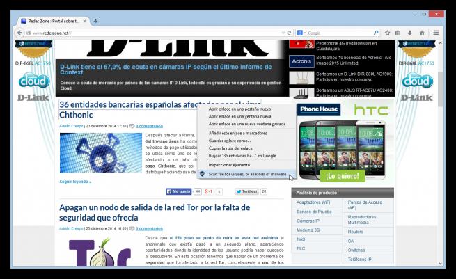 Security Plus VirusTotal Firefox foto 1
