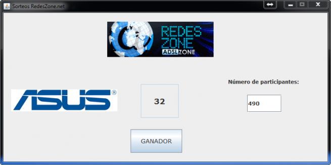 asus_rt-ac87u_ganador