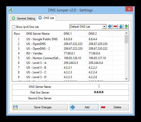 DNS_Jumper_2.0_foto_5
