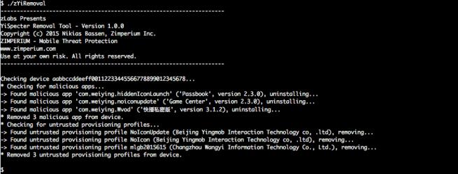 Eliminar el malware YiSpectre de iOS