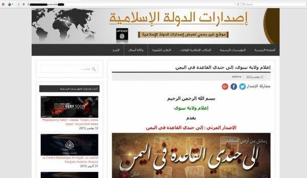 anonymous hackea la página web del estado islamico y realiza el deface