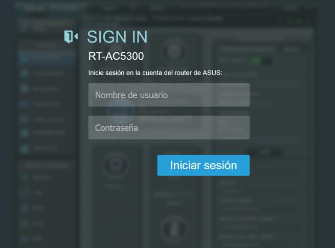 Asistente de configuración del ASUS RT-AC5300