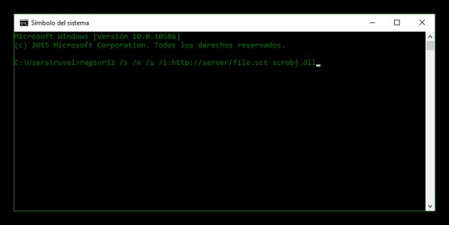 Vulnerabilidad regsvr32