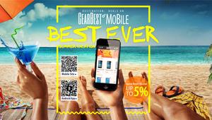Conoce esta mega promoción en la tienda Gearbest por la llegada del verano