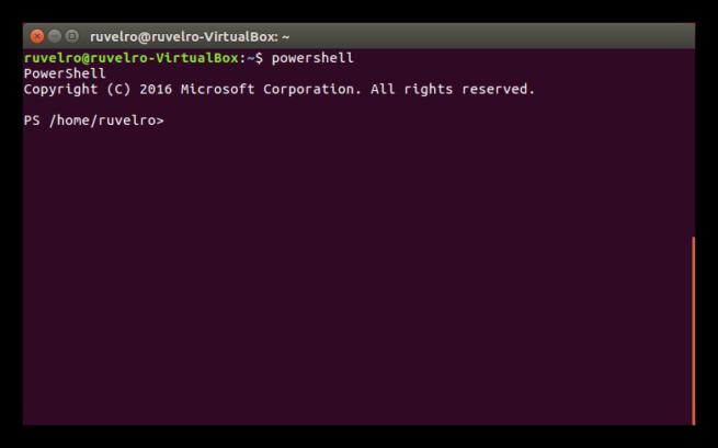 PowerShell Ubuntu 16.04