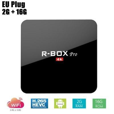 r-box_pro_foto