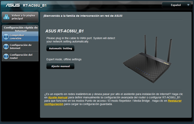 asus_rt-ac66u_b1_asistente_configuracion_1