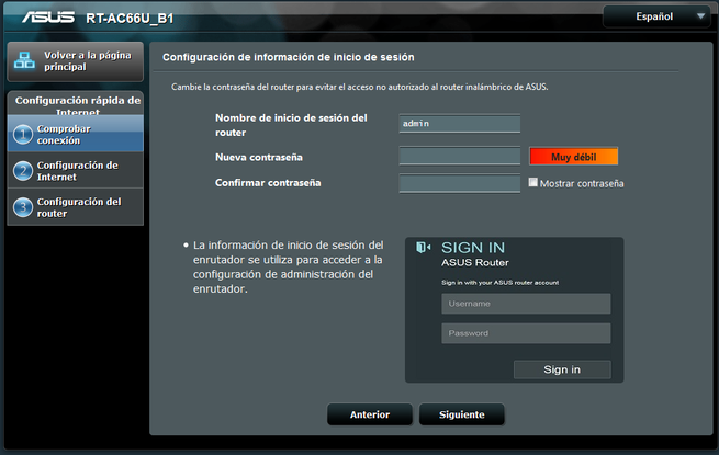 asus_rt-ac66u_b1_asistente_configuracion_2