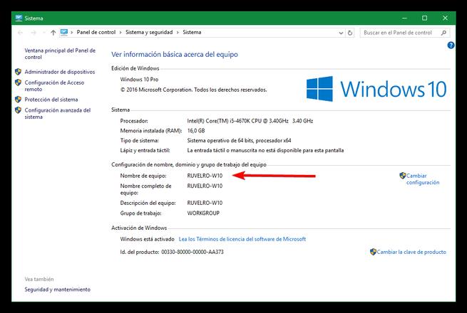Nombre de equipo en Windows 10