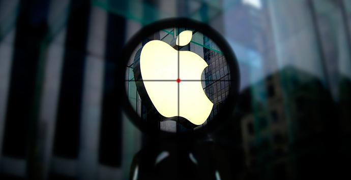Mac es objetivo de un nuevo adware