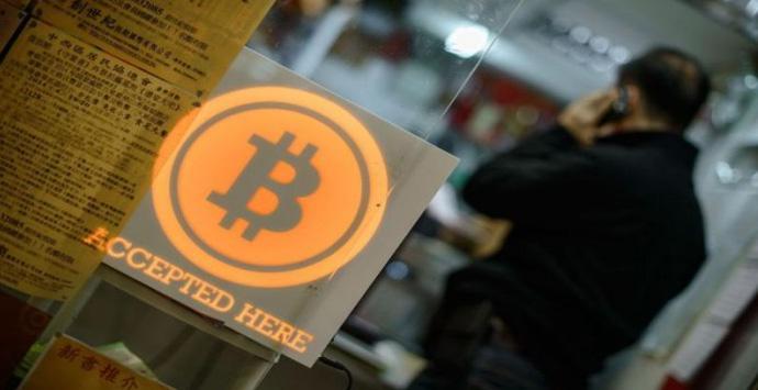 Pérdida de privacidad a la hora de pagar con Bitcoin