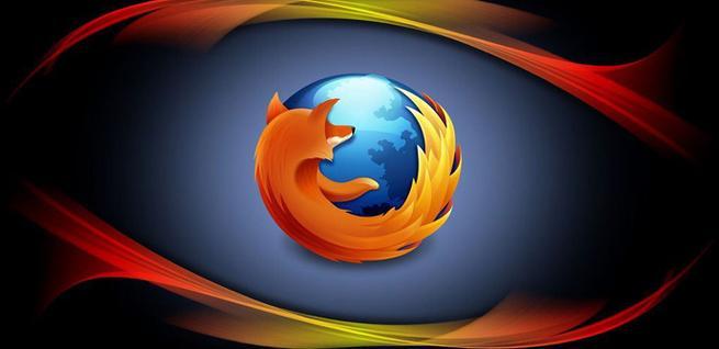 Cómo silenciar Firefox