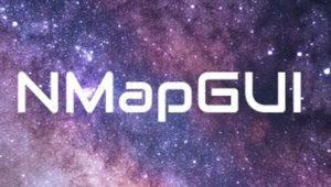 NMapGUI: Conoce esta interfaz gráfica de Nmap basada en Java