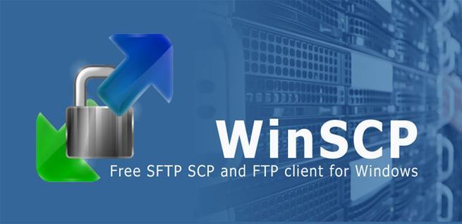 Actualización a WinSCP 5.11