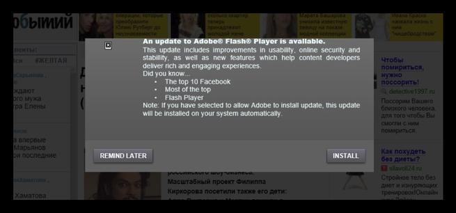 Falsa actualización Flash Bad Rabbit