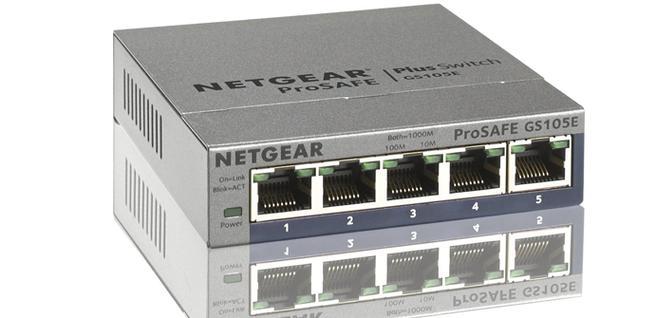 Switch Netgear en oferta hoy