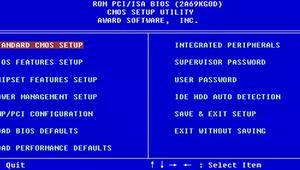 Qué mejoras de seguridad supone el final de los sistemas BIOS convencionales