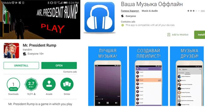 google playstore malware