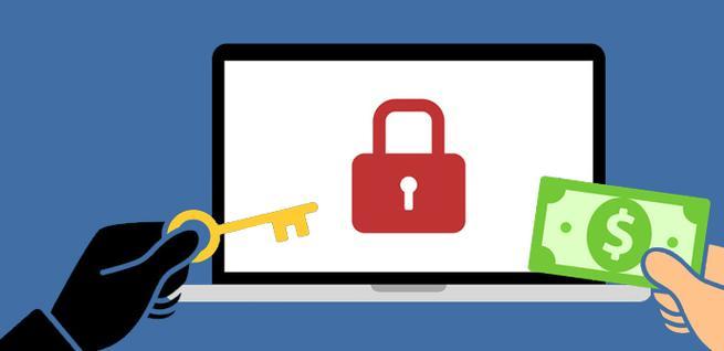 El ransomware aumentará en 2018