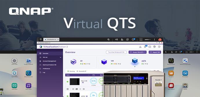 QNAP acaba de lanzar vQTS