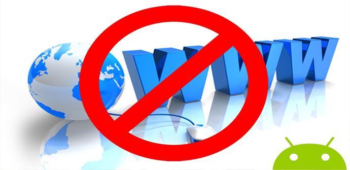 Cómo acceder a páginas web bloqueadas