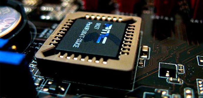 Actualizar la BIOS para aumentar la seguridad