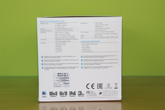 Lateral derecho de la caja del router ASUS Blue Cave