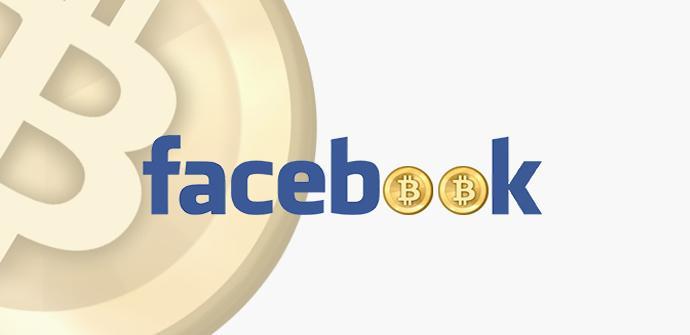 Facebook deja a un lado Bitcoin