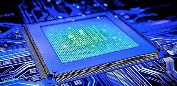Fallo de seguridad en los procesadores