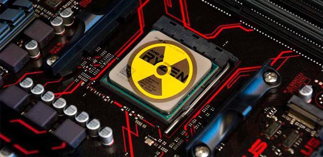 Vulnerabilidades de AMD Ryzen