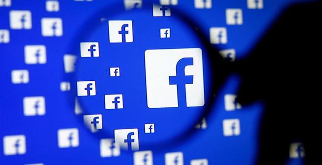 Aumentar la privacidad de Facebook