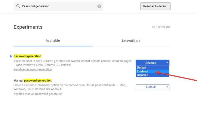 Google Chrome - Activar generador contraseñas