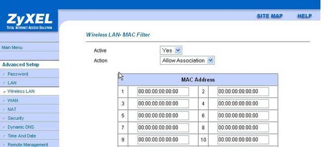 Importancia de utilizar el filtrado MAC en un router