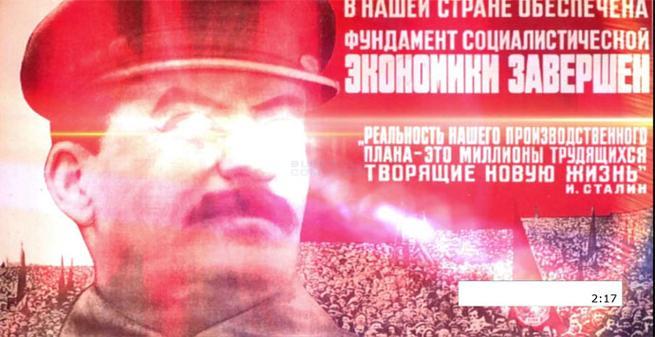 StalinLocker, el nuevo malware