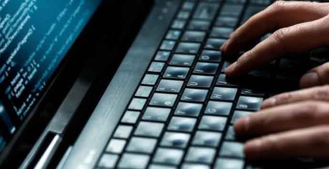 Evitar mineros ocultos en el navegador