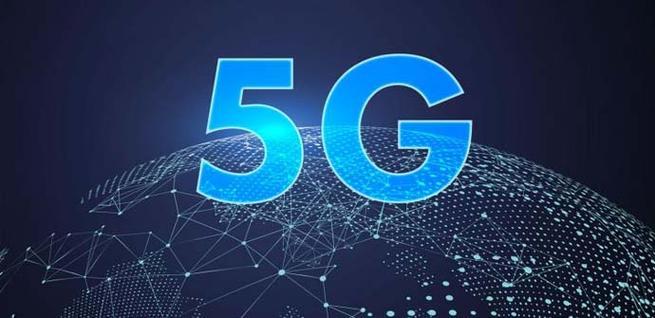 Tecnología 5G en redes móviles