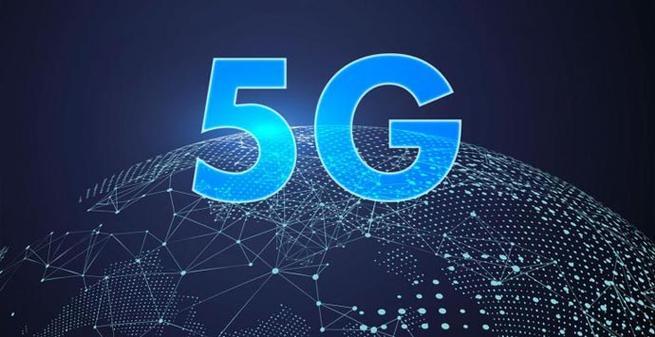 Paso más hacia el 5G
