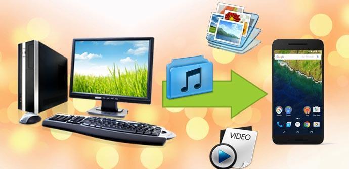 Enviar datos del móvil al PC